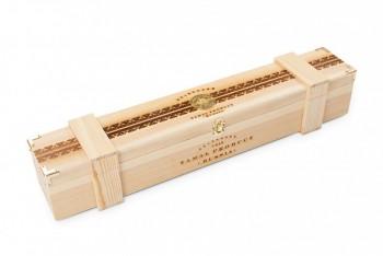Подарочный набор Premium - Yamal Product