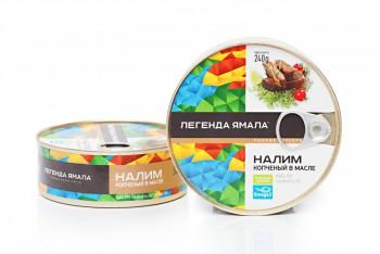 НАЛИМ КОПЧЕНЫЙ В МАСЛЕ - Yamal Product