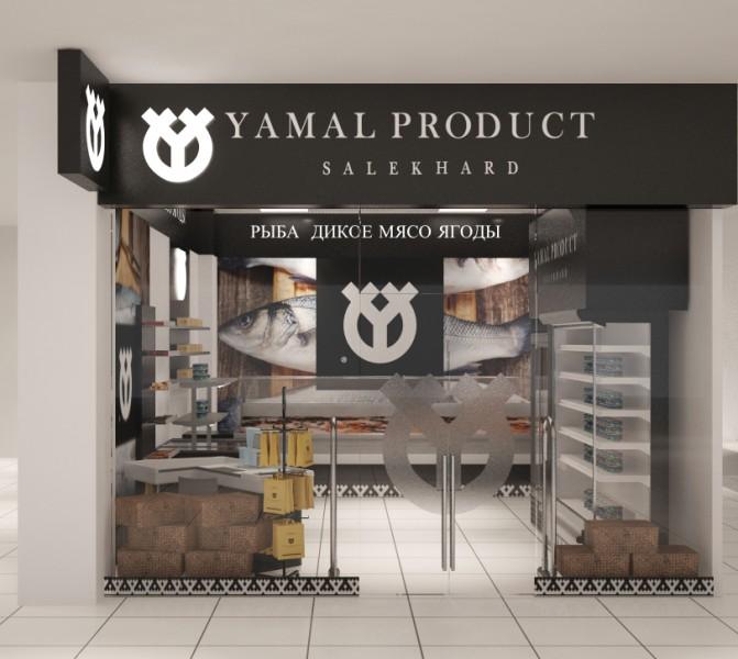 Магазиты натуральных продуктов